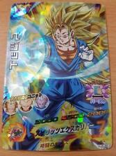 Carte Dragon Ball Z DBZ Dragon Ball Heroes Jaakuryu Mission Part 5 #HJ5-48 SRare
