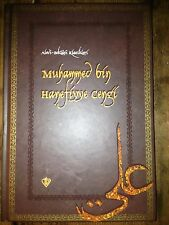 Islam Sufism Muhammed bin Hanefiyye Cengi Facsimile Alawi-Bektashi Classics