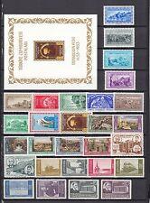 Türkei postfrisch Jahrgang 1953