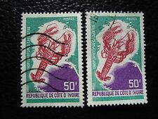 COTE D IVOIRE - timbre yvert/tellier n° 317 x2 obl (A28) stamp