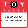 33550-25110 Toyota Floor shift assy, transmission 3355025110, New Genuine OEM Pa