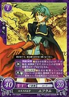 Fire Emblem 0 Cipher Card Game Promo The Prince of Renais, Ephraim P10-002PR