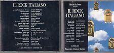VASCO ROSSI IVAN GRAZIANI BANCO LOREDANA BERTE STADIO PFM CD Il Rock Italiano