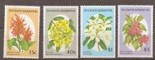 ANTIGUA SG1733/40 1993 FLOWERS PART SET MNH