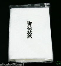 Nugui-gami - traditional japanese mulberry cleaning paper for katana, nihonto