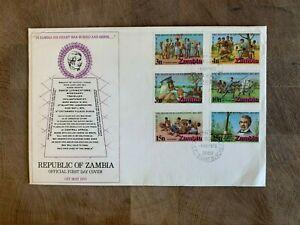 ZAMBIA 1973 FDC OR USED DAVID LIVINGSTONE MISSIONARY EXPLORER VICTORIA FALLS