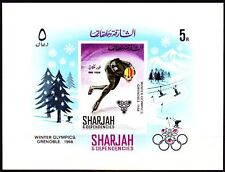 Sharjah - Khor Fakkan 1968 ** Bl.14 Olympische Spiele Winter Olympic Games
