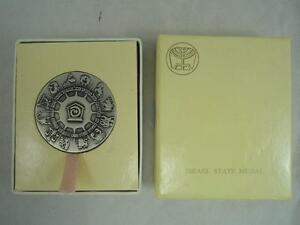 ISRAEL 1970 ISRAEL STATE LOTTERY 20th ANNIVERSARY OFFICIAL MEDAL 47g SILVER +BOX