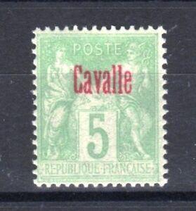 "CAVALLE GRECE BUREAU FRANCAIS YVERT N° 2 "" SAGE 5c VERT JAUNE "" NEUF x TTB  T653"