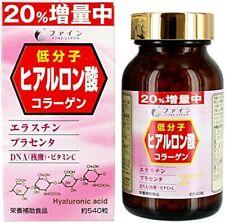 Fine Japan Fine Low Molecular Hyaluronic Acid Collagen 540 Tablets. From Japan