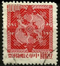 China Taiwan ROC 1965 Sc#1447, Double Carp, Top value, used # 1