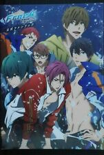 JAPAN Free! -Dive to the Future- Official Fan Book