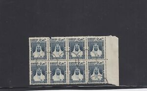 BAHRAIN QEII 1957 LOCAL STAMPS  9 PAISE S.G.L6 BLOCK OF 8 GOOD/FINE USED.