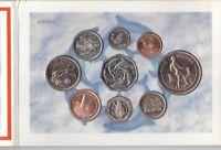 GIBRALTAR - RARE DIF 9 UNC COINS SET 1 PENNY - 5 POUNDS 1993 YEAR