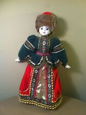 "Vintage Russian Costumed Hand Painted Porcelain Doll, 18"" Tall, Real Mink Hat"
