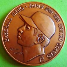 Japanese Baseball Pitcher Hideo Nomo Major League MLB Strikeout Record Medal!
