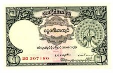 Burma ... P-34 ... 1 Rupee ... ND(1948) ... (~) *UNC* No staple hole.