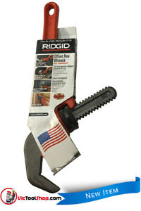 """Ridgid 1-1/8"""" - 2-5/8"""" Offset Hex Pipe Wrench E-110"""