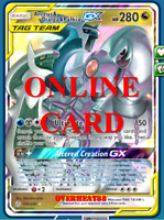 Arceus & Dialga & Palkia GX RA Cosmic Eclipse Pokemon TCG ONLINE Card PTCGO
