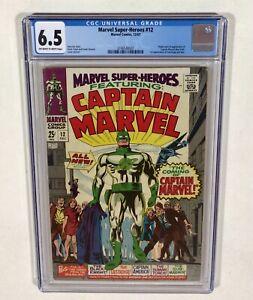 Marvel Super-Heroes #12 CGC 6.5 KEY! (1st Captain Marvel) 1967 Marvel Comics