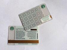 Geschenkkarte Starbucks 🇦🇪 UAE Ramadan