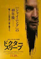 Doctor Sleep (2of2) 2019 Ewan McGregor Stephen King Japan Movie Chirashi Poster