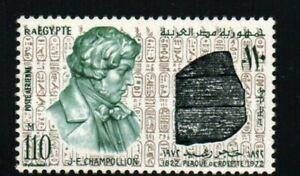 Egypt 1972 Champollion MNH stamp Rosetta Stone Hieroglyphics egyptology Ägypten