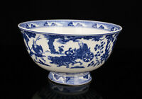 China Hand-painted Guiguzi Down The Mountain Blue And White Porcelain Bowl