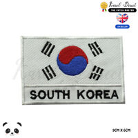 South Korea National Flag With Name Embroidered Iron On Sew On PatchBadge