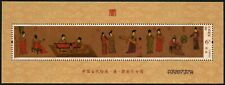 China PRC 2015-5 Block 208y Gemälde Hofdamen Seide Silk Paintings MNH