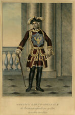 c1850s Russian Lithograph Officer of Leib Company Cavalier Uniform, Ivan Terbene