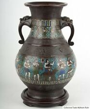 La Chine 19. siècle, a Chinese export 'Middle East' bronze & CHAMPLEVE vase-chinois