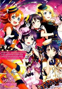 JAPAN NEW Love Live! School Idol Festival Official Illustration Book Standard