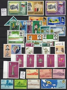 BRUNEI 1968 1984 MNH ** MH *    lot of 32 stamps