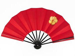 Vintage Japanese Geisha Odori 'Maiogi' Red FoldingDanceSchool Fan: Dec20-A