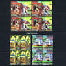 2006 - Australia - Christmas Island - Buildings - set in blocks of 4 & 8 - MNH