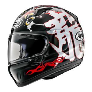 Arai Renegade-V Dragon Cruiser / Naked Motorrad Helm & Max Vision Pinlock