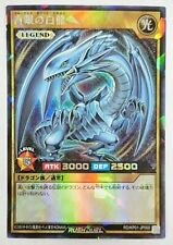 Blue Eyes White Dragon Yugioh Rush Duel Holo Rush Rare Japanese Konami