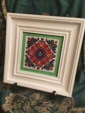 """Handmade Traditional Bulgarian Embroidery """"Shevitza"""" with """"Kanatitza"""" symbol"""