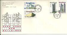 Hong Kong New Buildings 1985 Landmark 香港新建筑物 stamp FDC