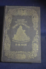 1849 Sears History of the Bible *COMPLETE*