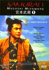 Samurai Trilogy DVD Hiroshi Inagaki Mifune Toshiro Part 1,2,3 R0 Eng Sub