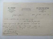 Judaica Antique Letter by Rabbi Rabinowitz, Stationary of Chief Rabbi Kook, 1934