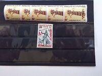 France, Wallis & Futuna, 6 MNH modern Stamps, perfect