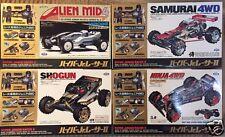MARUI MINI 4WD SAMURAI+NINJA+HIROBO Alien Mid4+SHOGUN SET JAPAN MADE NOT TAMIYA