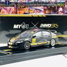 INNO64 1/64 HONDA CIVIC FD2 Type-R #23 AL FAROUK - Malaysia Championship Series