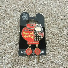 Miss Piggy Year of the Pig Chinese New Year Disney WDW Trading Pin 2007 Muppets