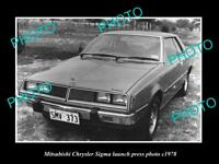 OLD LARGE HISTORIC PHOTO OF MITSUBISHI CHRYSLER SIGMA LAUNCH PRESS PHOTO 1978
