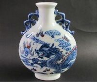 Ancient Chinese blue and white porcelain vase - Double Dragon