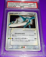 PSA 10 GEM MINT: Latios Gold Star 065/082 - JPN EX Deoxys Torn Sky Pokemon Card